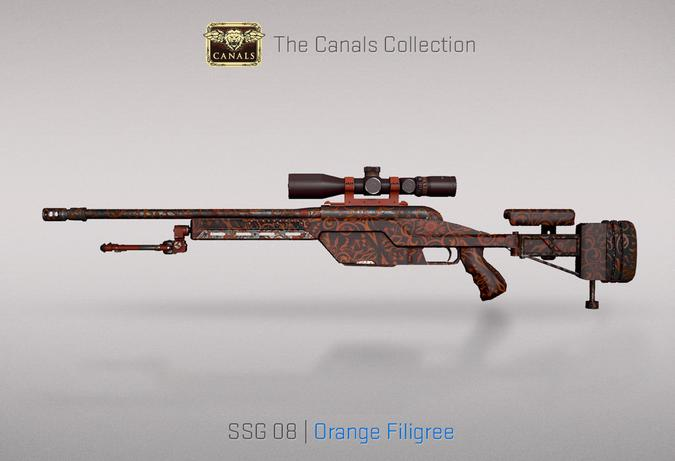 ssg 08 orange filigree