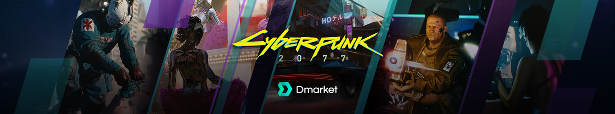 Cyberpunk 2077 - Release Date, Gameplay Facts and Rumors