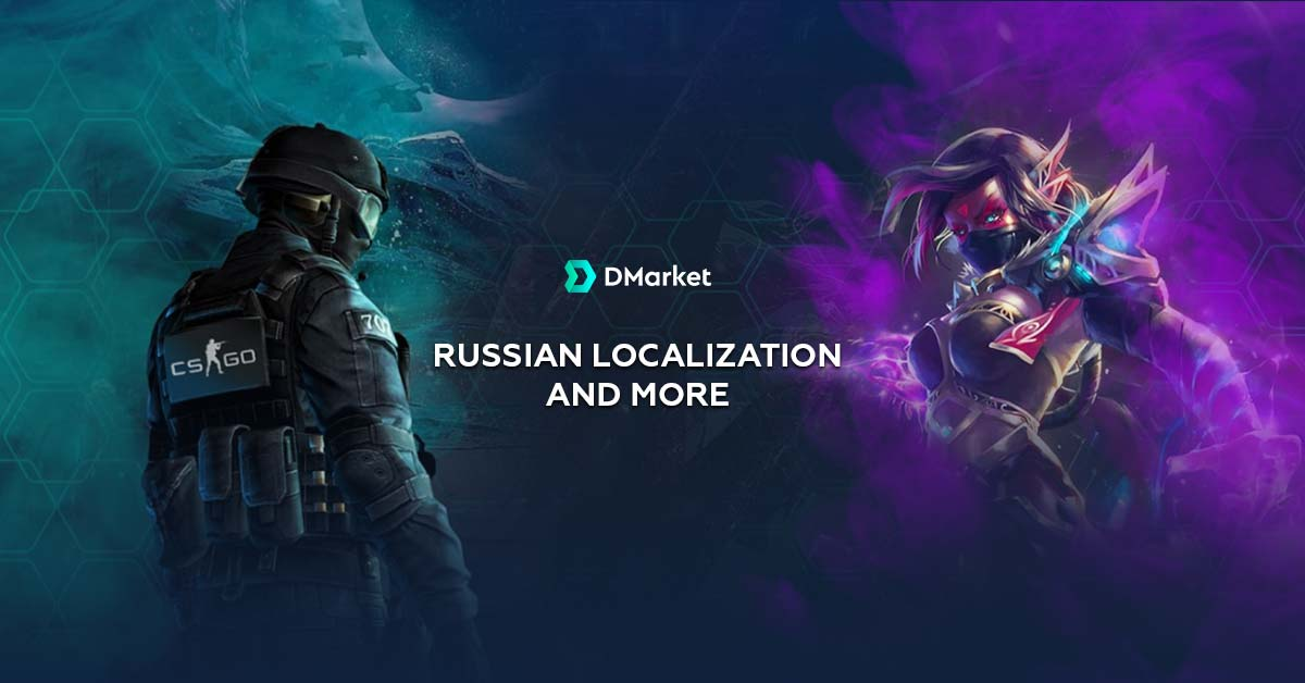 Russian Localization, Enhanced Wallet, and Other DMarket Goodies