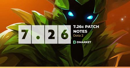 New 7.26c Patch in Dota 2
