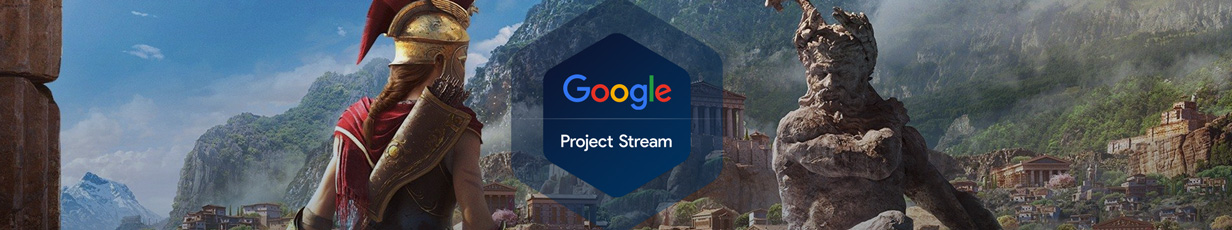 Project Stream: New Google Service for Gamers | DMarket | Blog